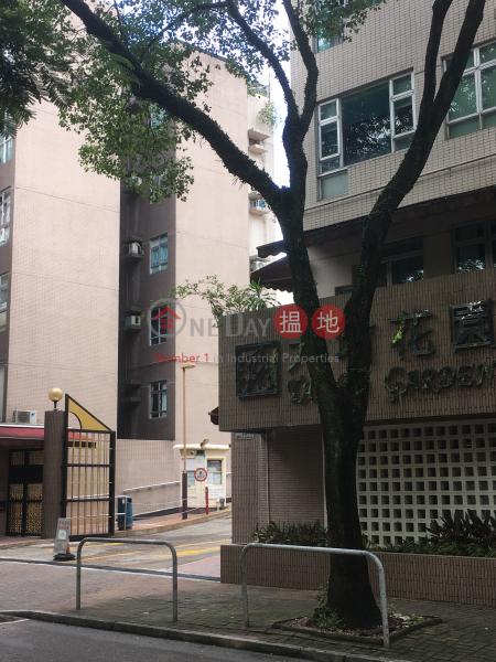 Tai Po Garden Block A (Tai Po Garden Block A) Tai Po|搵地(OneDay)(3)