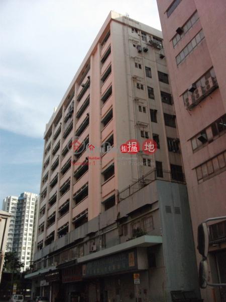 Transport City Building, Transport City Building 交通城大廈 Sales Listings | Sha Tin (charl-02067)