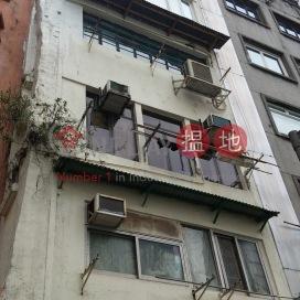 2 U Lam Terrace,Soho, Hong Kong Island