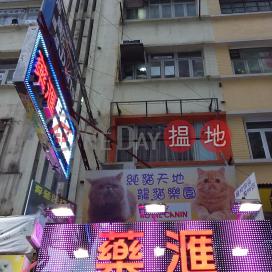 駱克道527號,銅鑼灣, 香港島