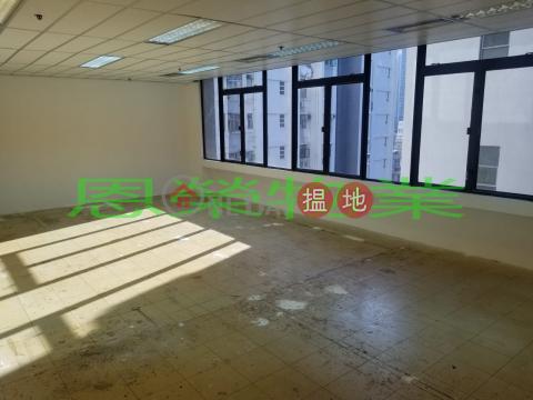 電話: 98755238|灣仔區集成中心(C C Wu Building)出租樓盤 (KEVIN-6104815914)_0