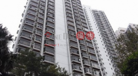 3 Bedroom Family Apartment/Flat for Sale in Mid Levels|Tycoon Court(Tycoon Court)Sales Listings (EVHK41675)_0