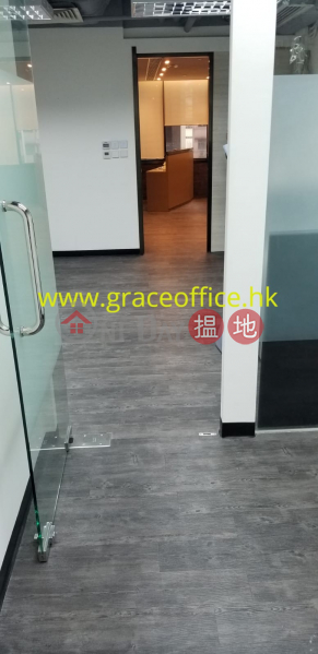 Wan Chai-CNT Tower, 338 Hennessy Road | Wan Chai District | Hong Kong, Rental | HK$ 48,128/ month