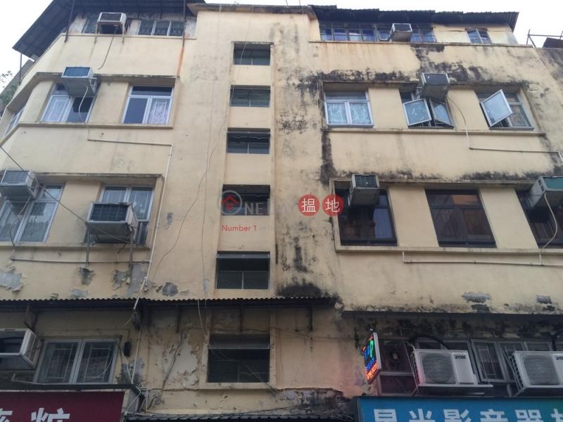 新財街8號 (San Tsoi Street 8) 上水|搵地(OneDay)(2)
