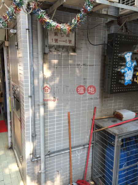 大圍村第七街 (Tai Wai Village 7th Street) 大圍|搵地(OneDay)(2)