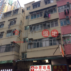 25 Wo Tik Street,Tsuen Wan East, New Territories