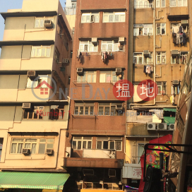 Chow Har Building|秋霞樓
