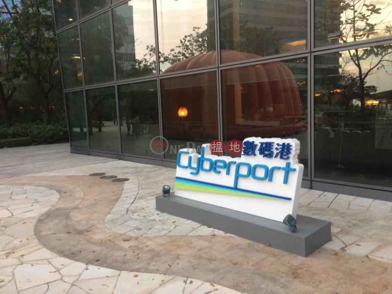 Cyberport 2 (Cyberport 2) Cyberport|搵地(OneDay)(4)
