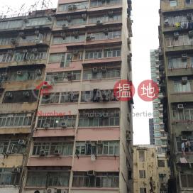 Lung Hong Building,Sham Shui Po, Kowloon