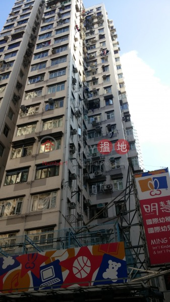 昌苑 (Cheong Yuen Building) 北角 搵地(OneDay)(2)