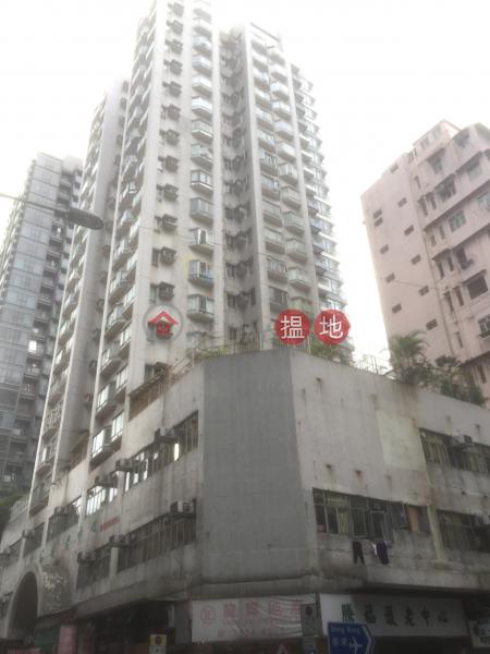 Po Sun Mansion (Po Sun Mansion) Hung Hom|搵地(OneDay)(1)