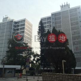 文輝道2號,山頂, 香港島