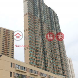 Horizon Place Tower 1|月海灣 1座