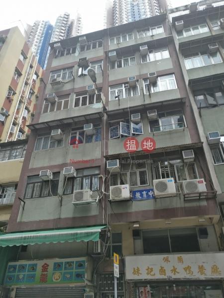 鴨脷洲大街124-126號 (124-126 Ap Lei Chau Main St) 鴨脷洲|搵地(OneDay)(2)
