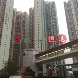 Lei Hing House, Lei Yue Mun Estate,Yau Tong, Kowloon