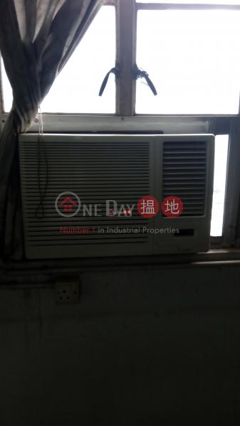 On Wah Industrial Building Middle | Industrial Sales Listings, HK$ 3.2M