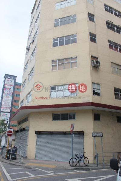 Shing Fat Industrial Building (Shing Fat Industrial Building) Yuen Long|搵地(OneDay)(3)