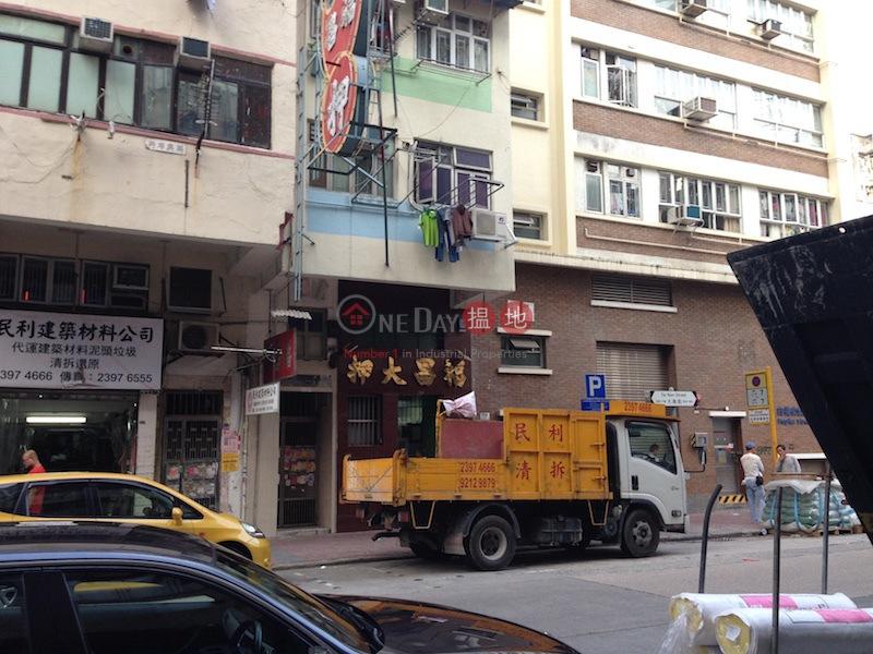 大南街116號 (116 Tai Nan Street) 太子|搵地(OneDay)(1)