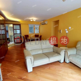 Robinson Place   3 bedroom Mid Floor Flat for Rent Robinson Place(Robinson Place)Rental Listings (XGGD692600203)_0