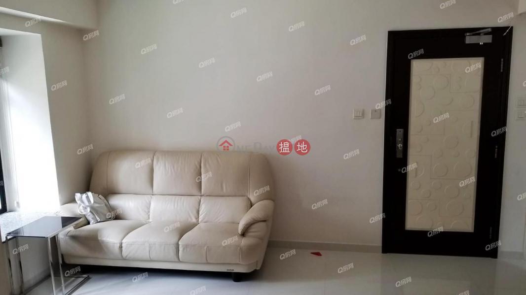 港暉中心|低層住宅出售樓盤-HK$ 628萬