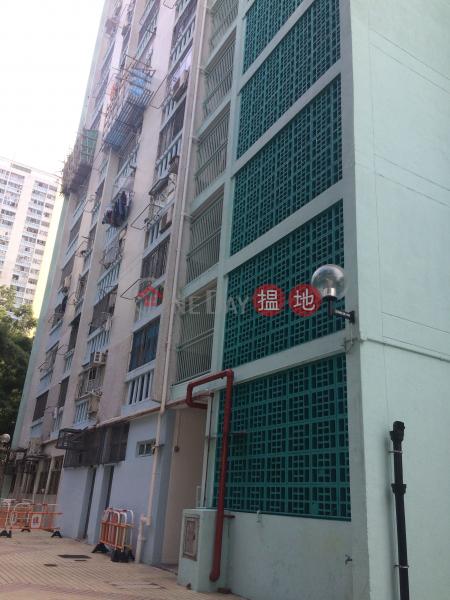 Ming Lai House, Choi Wan (II) Estate (Ming Lai House, Choi Wan (II) Estate) Choi Hung|搵地(OneDay)(1)