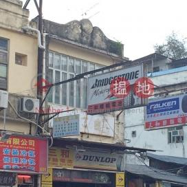 San Fung Avenue 66|新豐路66號