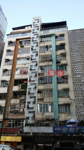 麗池花園大廈 (Ritz Garden Apartments) 鰂魚涌|搵地(OneDay)(3)