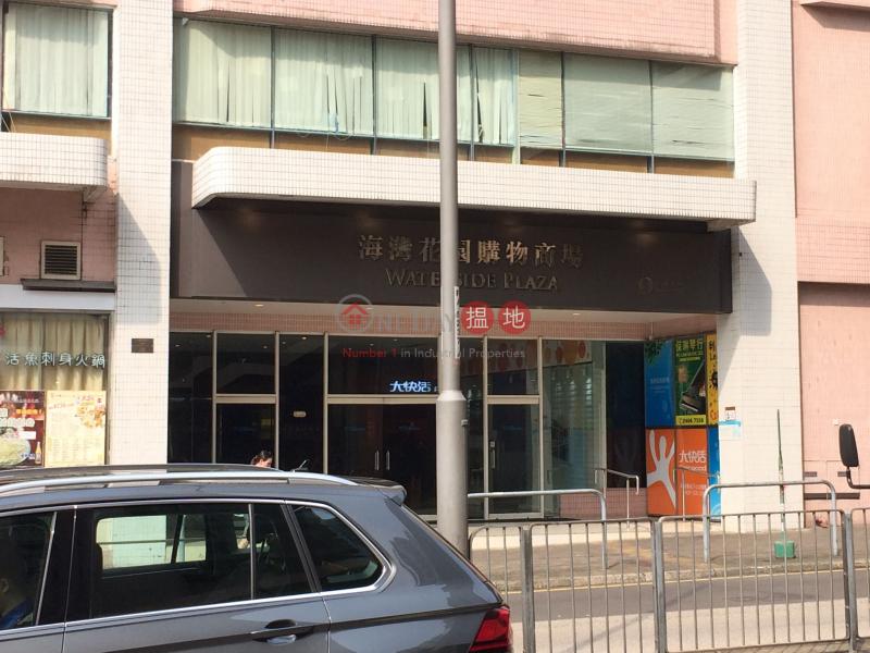 Waterside Plaza Block 4 (Waterside Plaza Block 4) Tsuen Wan East|搵地(OneDay)(3)