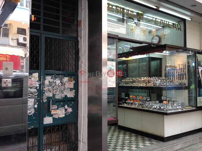 355 Shanghai Street (355 Shanghai Street ) Mong Kok|搵地(OneDay)(1)