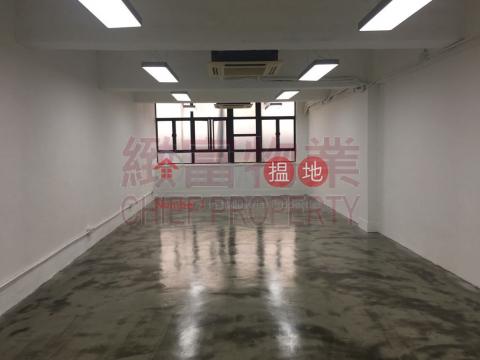 Efficiency House|Wong Tai Sin DistrictEfficiency House(Efficiency House)Rental Listings (33954)_0