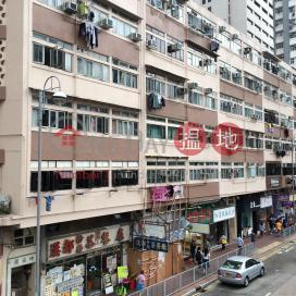 坤成樓,荃灣東, 新界