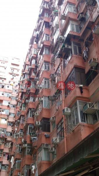 惠利大廈 (Wai Lee Building) 鰂魚涌|搵地(OneDay)(4)