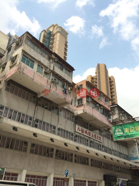 TAI WAH BUILDING (TAI WAH BUILDING) Kowloon City|搵地(OneDay)(1)