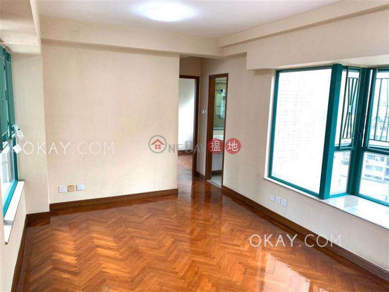 HK$ 1,050萬-采怡閣|灣仔區2房1廁,極高層采怡閣出售單位