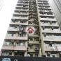 太平大廈 (Tai Ping Mansion) 西區|搵地(OneDay)(3)