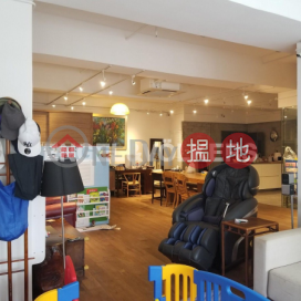 Studio Flat for Sale in Ap Lei Chau