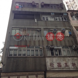 526-528 Canton Road,Jordan, Kowloon