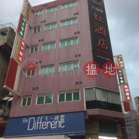 152 Shanghai Street,Jordan, Kowloon