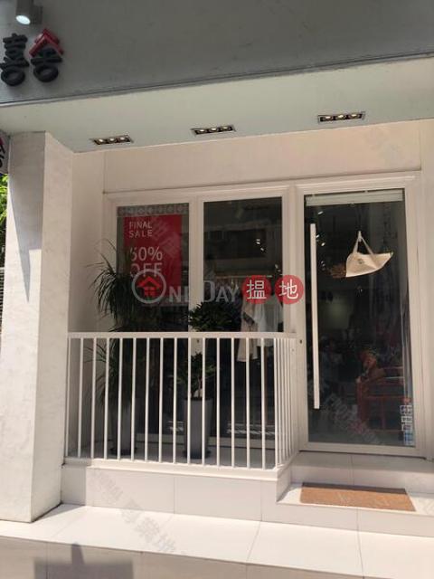 第二街 西區東祥大廈(Tung Cheung Building)出租樓盤 (01b0042457)_0