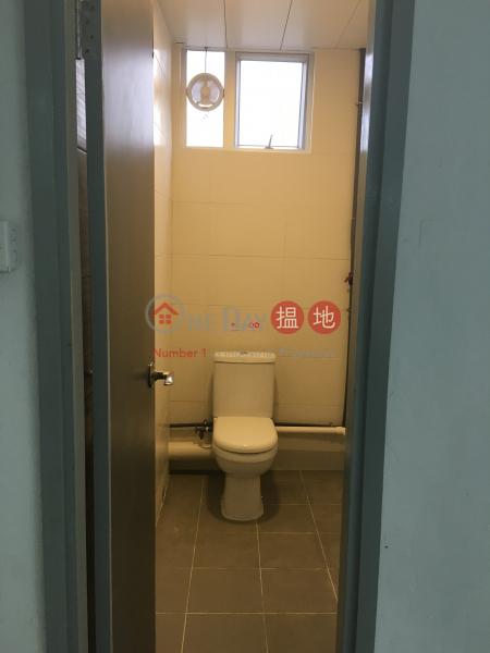 青衣工業中心1期|中層-工業大廈-出售樓盤-HK$ 560萬