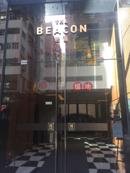 碧薈 (The Beacon) 旺角|搵地(OneDay)(1)