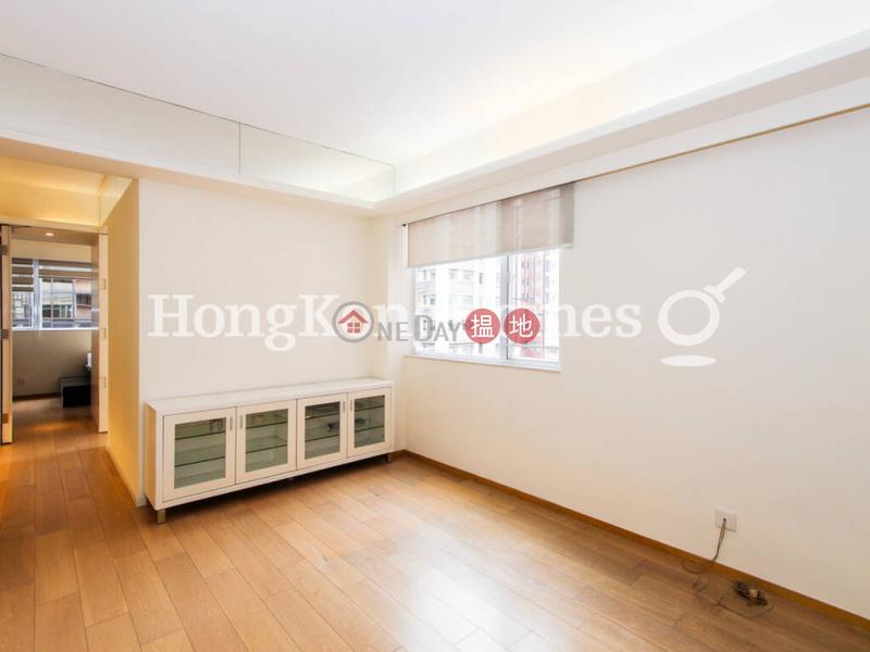 2 Bedroom Unit at Yau Tak Building   For Sale   Yau Tak Building 祐德大廈 Sales Listings