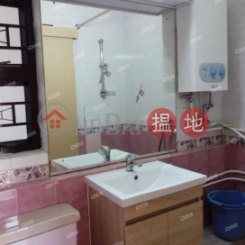 Chi Fu Fa Yuen-Fu Yat Yuen | 3 bedroom Low Floor Flat for Rent|Chi Fu Fa Yuen-Fu Yat Yuen(Chi Fu Fa Yuen-Fu Yat Yuen)Rental Listings (XGGD804000646)_3