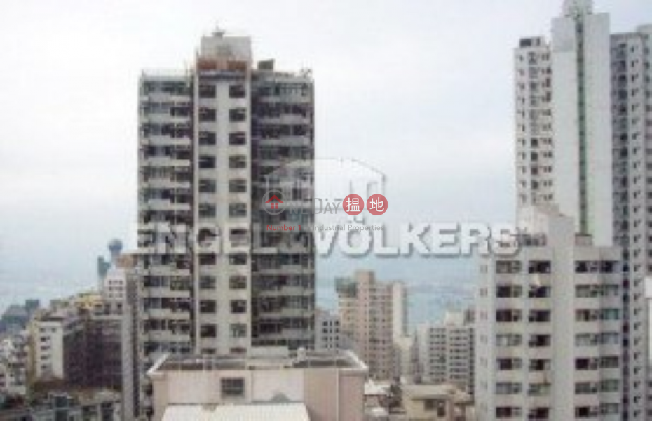 3 Bedroom Family Flat for Sale in Pok Fu Lam | Emerald Garden 嘉瑜園 Sales Listings