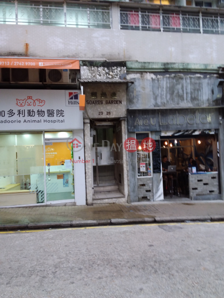 Soares Garden (Soares Garden) Mong Kok|搵地(OneDay)(4)