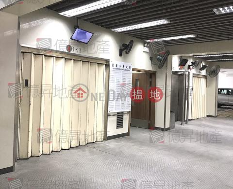## 近地鐵 創業之選 ##|葵青豪華工業大廈(Hover Industrial Building)出租樓盤 (013019)_0