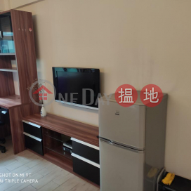 Flat for Rent in MoonStar Court, Wan Chai|MoonStar Court(MoonStar Court)Rental Listings (H000370316)_0