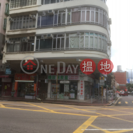 131 Wuhu Street|蕪湖街131號