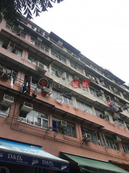 Wah Shing Mansion (Wah Shing Mansion) Yuen Long|搵地(OneDay)(1)