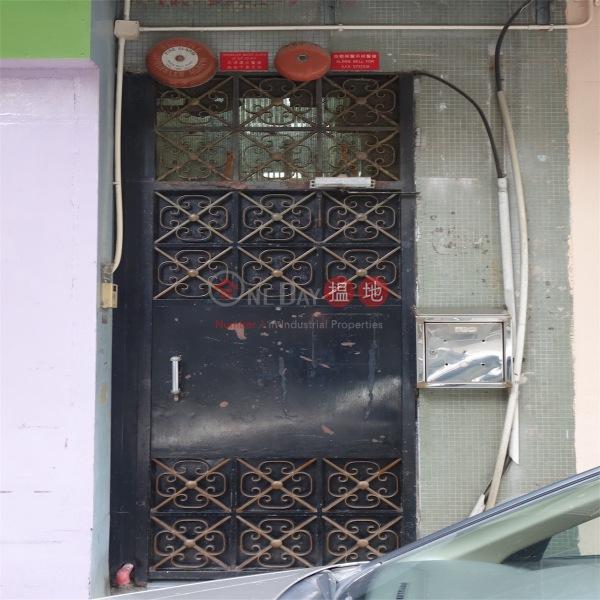 隆安街7-8號 (7-8 Lung On Street) 灣仔|搵地(OneDay)(1)